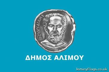 Alimos  (Attica) (Greece)